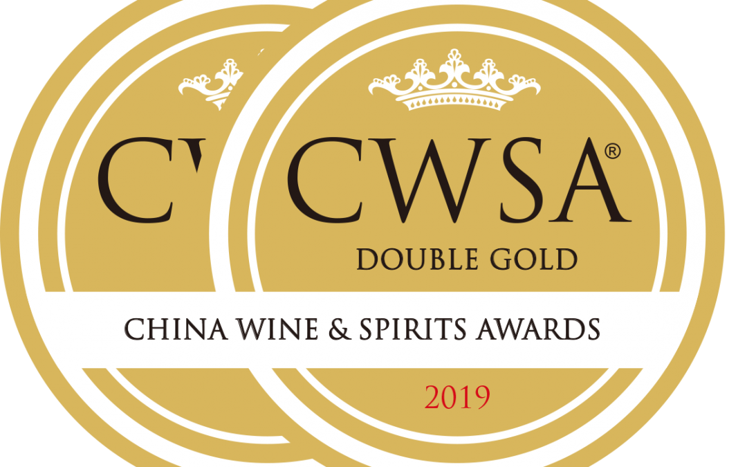 Sfera Shiraz 2016 takes Double Gold at CWSA 2019