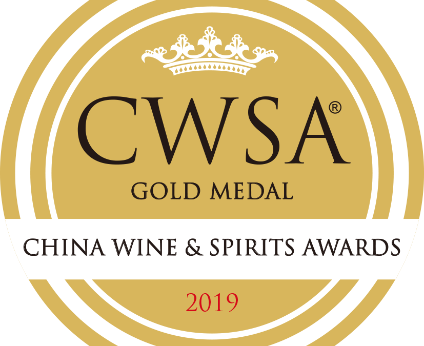 Sfera Black 2016 takes GOLD at CWSA 2019